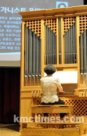 고등교육기관 한국 최초 파이프오르간 봉헌 - 기독교타임즈